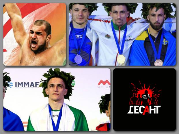 Трима Европейски шампиони по ММА